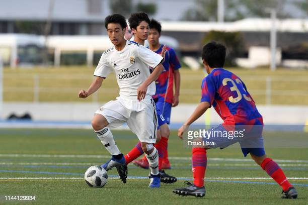 Takuhiro Nakai of Real Madrid controls the ball during the U16 Kirin Lemon Cup final between Real Madrid and FC Tokyo at Yanagishima Sports Park on...