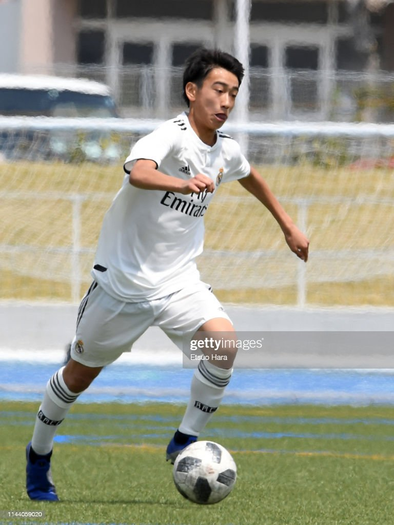 JPN: Real Madrid v JEF United Chiba - U16 Kirin Lemon Cup Semi Final
