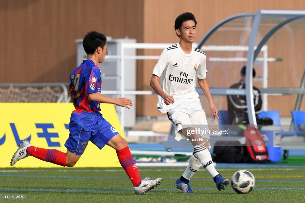Real Madrid v FC Tokyo - U16 Kirin Lemon Cup Final : Foto jornalística