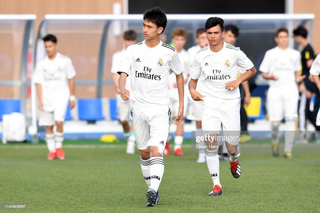Real Madrid v FC Tokyo - U16 Kirin Lemon Cup Final : ニュース写真