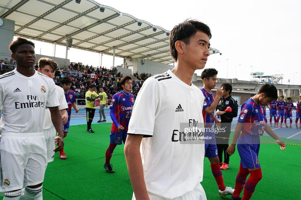 Real Madrid v FC Tokyo - U16 Kirin Lemon Cup Final : Nyhetsfoto