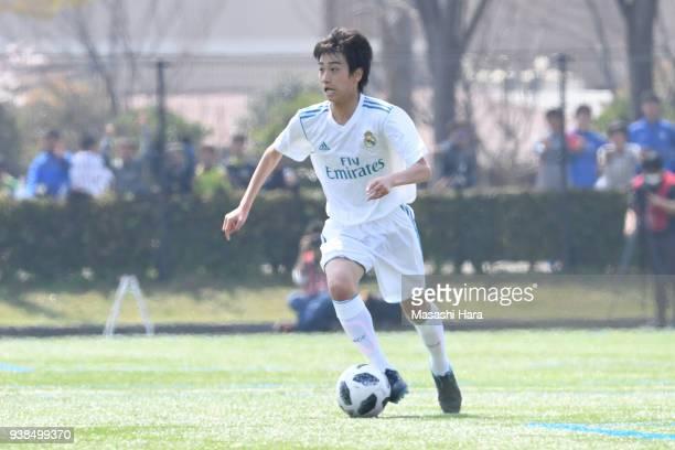 "Takuhiro Nakai ""Pipi"" of Real Madrid Cadete B in action during the U-15 Kirin Lemon Cup match between Real Madrid Cadete B and Shonan Bellmare U-15..."