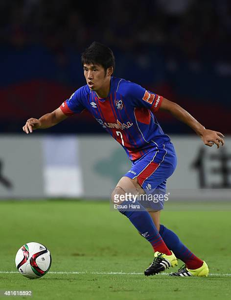 Takuji Yonemoto of FC Tokyo in action during the J.League match between FC Tokyo and Montedio Yamagata at Ajinomoto Stadium on July 19, 2015 in...