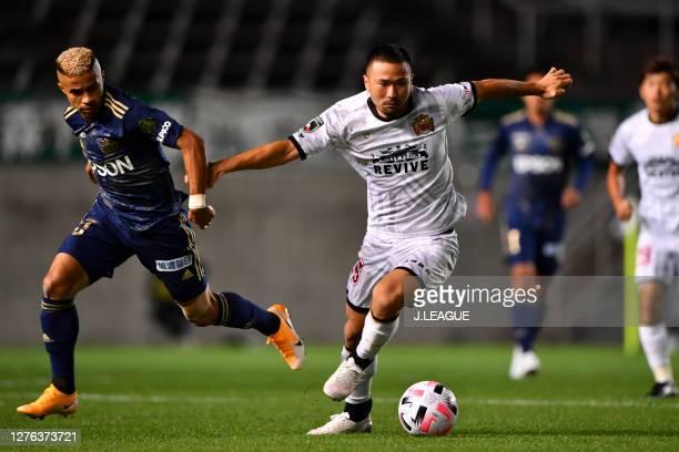 Takuma ABE of FC Ryukyu in action during the J.League Meiji Yasuda J2 match between Matsumoto Yamaga and FC Ryukyu Sunpro Alwin on September 23, 2020...