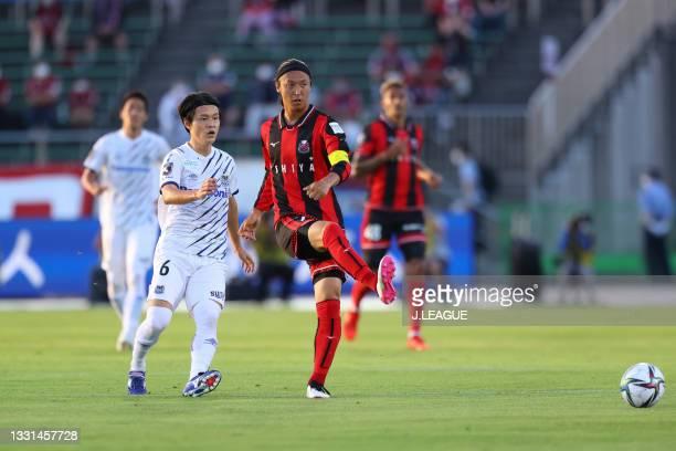 Takuma ARANO of Hokkaido Consadole Sapporo in action during the J.League Meiji Yasuda J1 match between Cosadole Sapporo and Gamba Osaka at the...