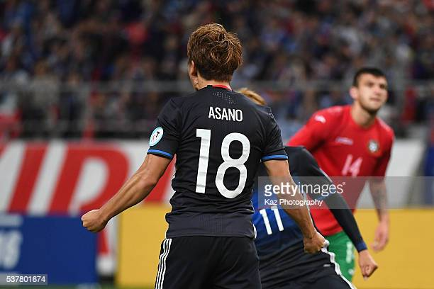 Takuma Asano of Japan celebrates scoring his team's seventh goal during the international friendly match between Japan and Bulgaria at the Toyota...