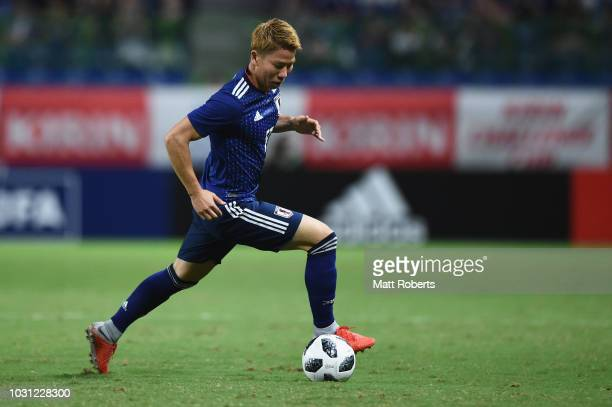Takuma Asano of Japan controls the ball during the international friendly match between Japan and Costa Rica at Suita City Football Stadium on...