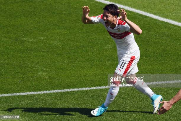 Takuma Asano of Stuttgart celebrates his team's first goal during the Second Bundesliga match between VfB Stuttgart and Karlsruher SC at MercedesBenz...