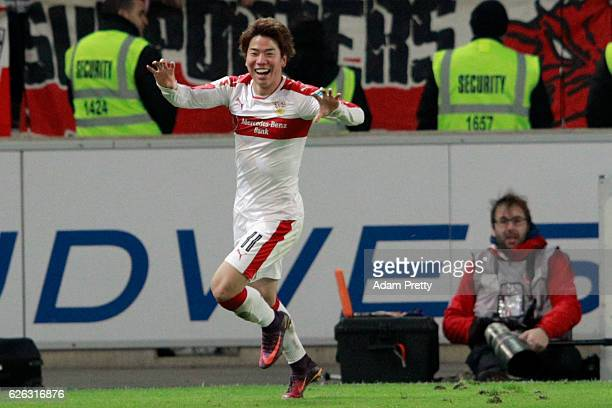Takuma Asano of Stuttgart celebrates his team's third goal during the Second Bundesliga match between VfB Stuttgart and 1 FC Nuernberg at...