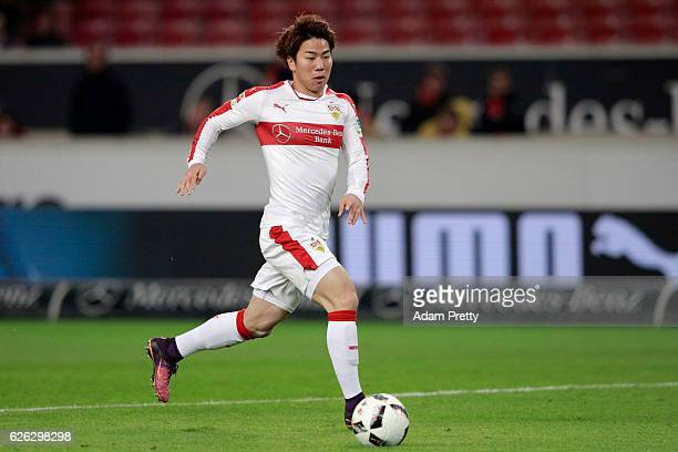 Takuma Asano of Stuttgart controles the ball during the Second Bundesliga match between VfB Stuttgart and 1 FC Nuernberg at MercedesBenz Arena on...