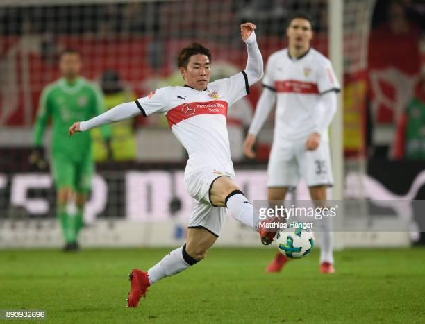 Takuma Asano of Stuttgart controls the ball during the Bundesliga match between VfB Stuttgart and FC Bayern Muenchen at MercedesBenz Arena on...