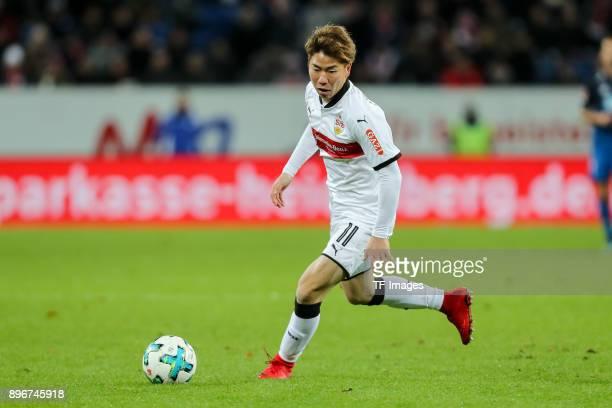 Takuma Asano of Stuttgart controls the ball during the Bundesliga match between TSG 1899 Hoffenheim and VfB Stuttgart at Wirsol RheinNeckarArena on...