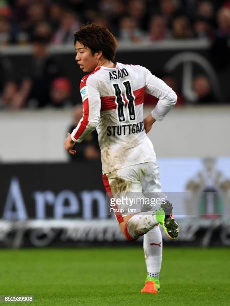 Takuma Asano of Stuttgart in action during the Second Bundesliga match between VfB Stuttgart and VfL Bochum at MercedesBenz Arena on March 10 2017 in...