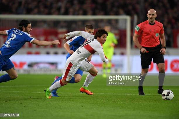 Takuma Asano of Stuttgart in action during the Second Bundesliga match between VfB Stuttgart and VfL Bochum at MercedesBenz Arena on March 10 2017 in...