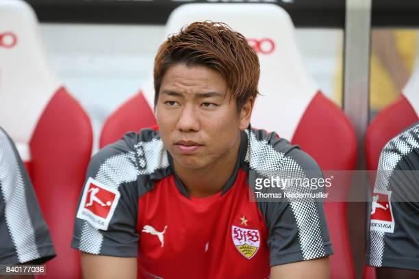 Takuma Asano of Stuttgart is seen prior to the Bundesliga match between VfB Stuttgart and 1 FSV Mainz 05 at MercedesBenz Arena on August 26 2017 in...
