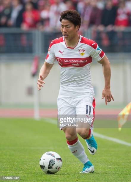 Takuma Asano of Stuttgart with ball during the Second Bundesliga match between 1 FC Nuernberg and VfB Stuttgart at Arena Nuernberg on April 29 2017...