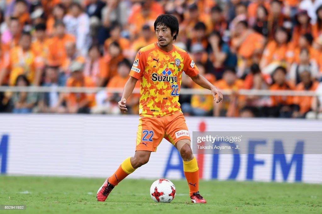 Shimizu S-Pulse v Sanfrecce Hiroshima - J.League J1 : ニュース写真