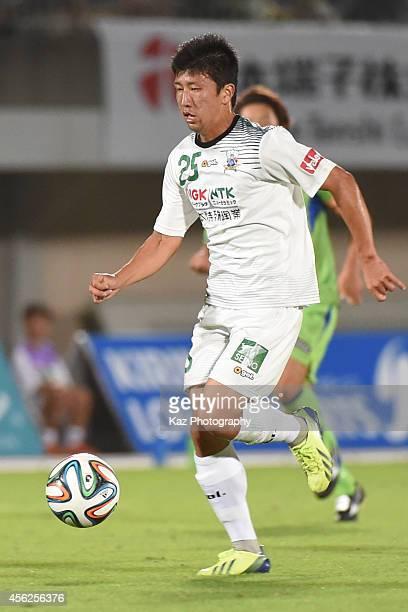 Takumi Kiyomoto of FC Gifu dribbles the ball during the J League second division match between FC Gifu and Shonan Bellmare at BMW Stadium Hiratsuka...
