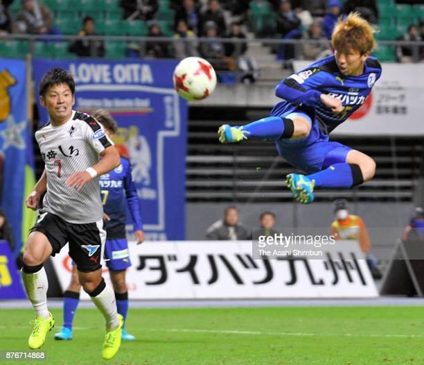 Takumi Kiyomoto of Oita Trinita scores his sided's first goal during the JLeague J2 match between Oita Trinita and Roasso Kumamoto at Oita bank Dome...