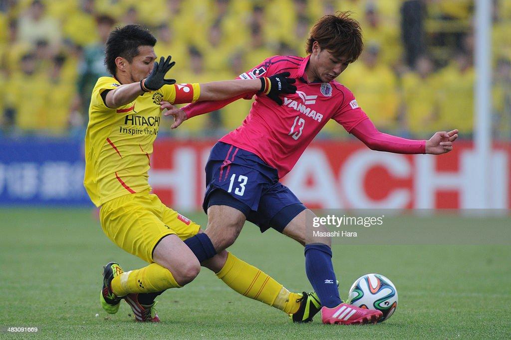 Kashiwa Reysol v Cerezo Osaka - J.League 2014 : ニュース写真