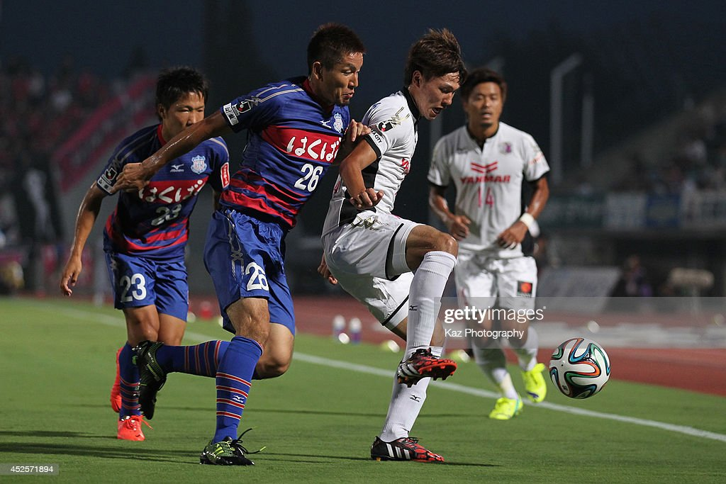 Ventforet Kofu v Cerezo Osaka - J.League 2014 : News Photo