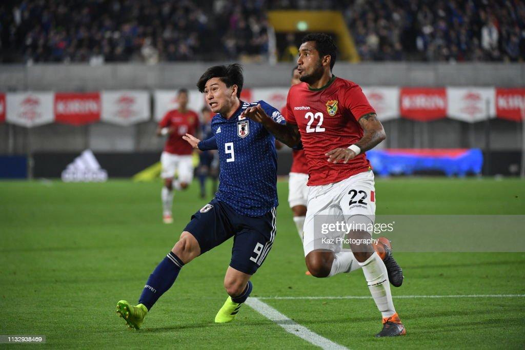 Japan v Bolivia - International Friendly : ニュース写真