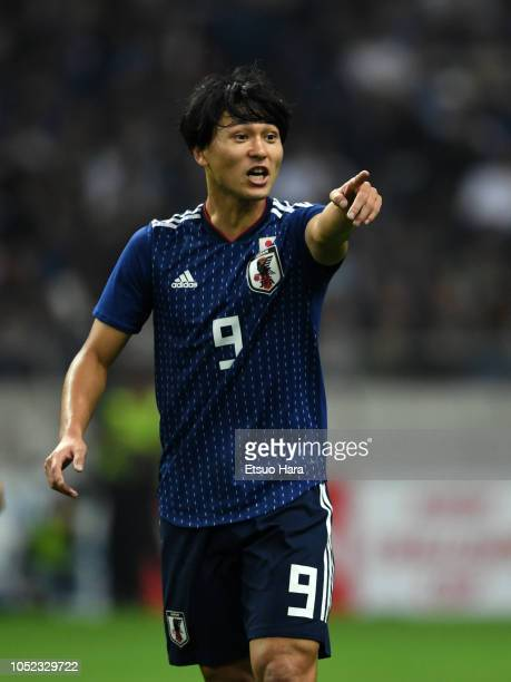 Takumi Minamino of Japan in action during the international friendly match between Japan and Uruguay at Saitama Stadium on October 16 2018 in Saitama...