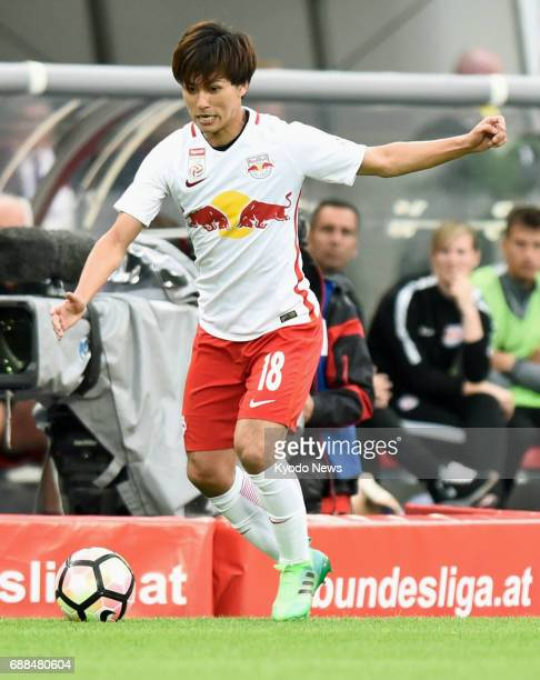 Takumi Minamino of Salzburg plays during the second half of the team's 32 win away to Austria Vienna in the Austrian Bundesliga on May 25 2017 ==Kyodo