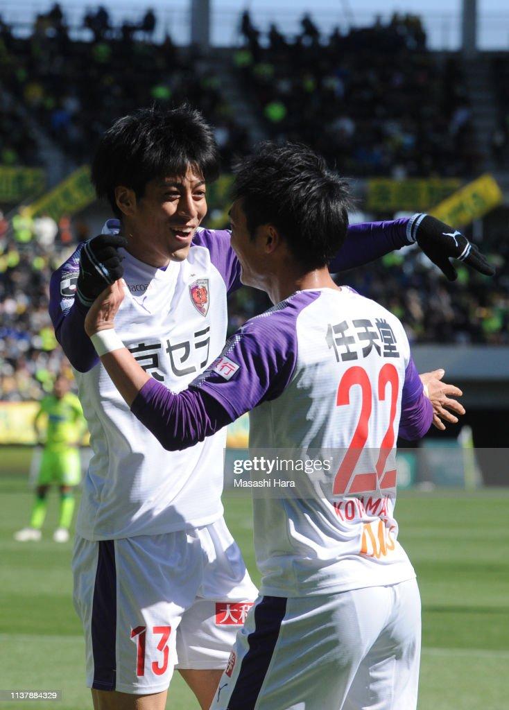 JPN: JEF United Chiba v Kyoto Sanga - J.Laegue J2