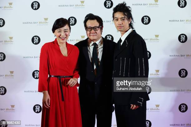 Takumi Saitoh Eric Khoo and Misuzu Kanno attend The Singapore International Film Festival Benefit Dinner Red Carpet at Sands Expo and Convention...