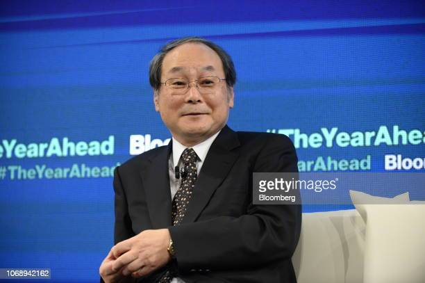 Takumi Shibata president and chief executive officer of Nikko Asset Management Co speaks during the Bloomberg Year Ahead summit in Tokyo Japan on...