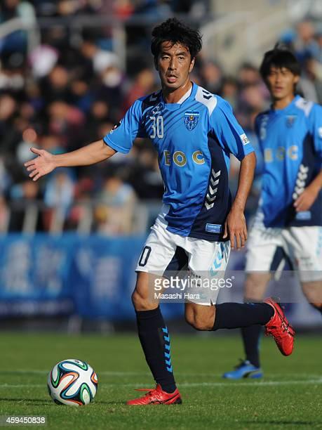 Takumi Watanabe of Yokohama FC in action during the JLeague second division match between Yokohama FC and Giravanz Kitakyushu at Nippatsu Mitsuzawa...