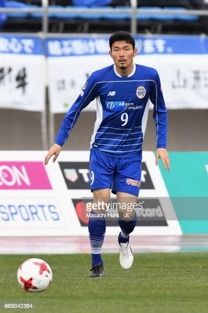 Takumi Yamada of Montedio Yamagata in action during the JLeague J2 match between Montedio Yamagata and Tokyo Verdy at ND Soft Stadium Yamagata on...