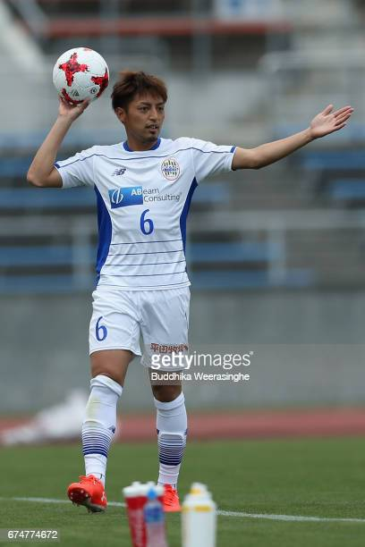 Takumi Yamada of Montedio Yamagata in action during the JLeague J2 match between Ehime FC and Montedio Yamagata at Nigineer Stadium on April 29 2017...