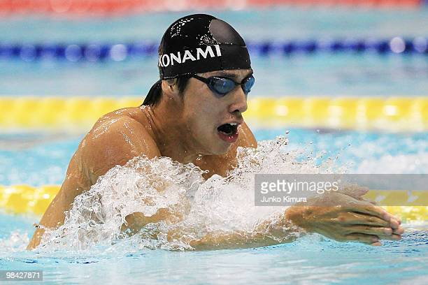 Takuro Fujii competes in the Men's 200 Individual Medley during day one of the Japan Swim 2010 at Tokyo Tatsumi International Swimming Pool on April...