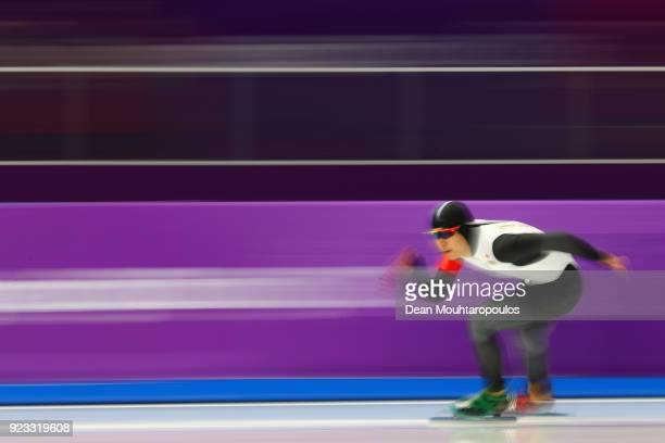 Takuro Oda of Japan competes during the Speed Skating Men's 1000m on day 14 of the PyeongChang 2018 Winter Olympic Games at Gangneung Oval on...