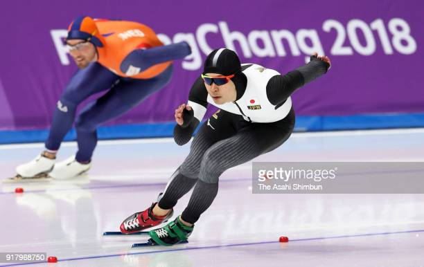 Takuro Oda of Japan competes in the Men's 1500m Speed Skating on day four of the PyeongChang 2018 Winter Olympic Games at Gangneung Oval on February...