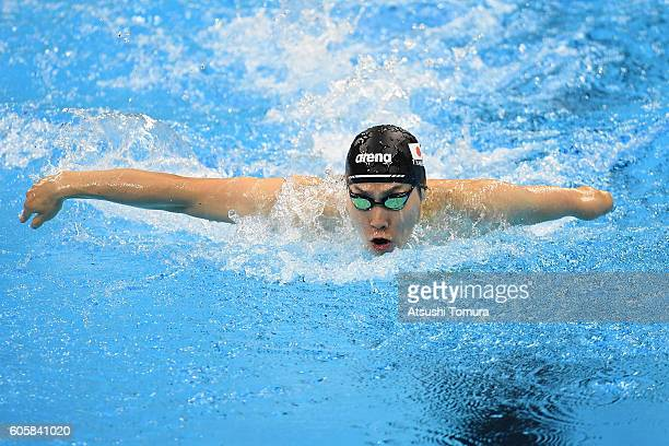 Takuro Yamada of Japan competes in the men's 100m butterfly S9 heats on day 8 of the Rio 2016 Paralympic Games at Olympic Aquatics Stadium on...
