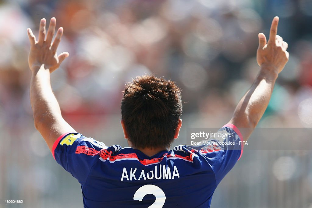 Takuya Akaguma of Japan celebrates scoring a goal during the Group A FIFA Beach Soccer World Cup match between Japan and Senegal held at Espinho Stadium on July 13, 2015 in Espinho, Portugal.