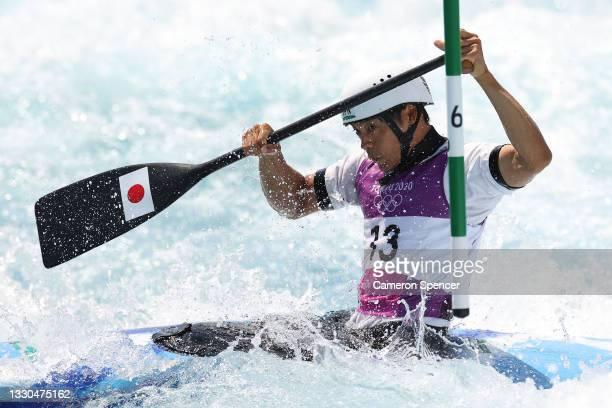 Takuya Haneda of Team Japan competes in the Men's Canoe Slalom Heats 1st Run on day two of the Tokyo 2020 Olympic Games at Kasai Canoe Slalom Centre...