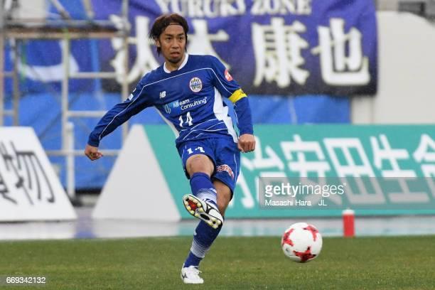Takuya Honda of Montedio Yamagata in action during the JLeague J2 match between Montedio Yamagata and Tokyo Verdy at ND Soft Stadium Yamagata on...
