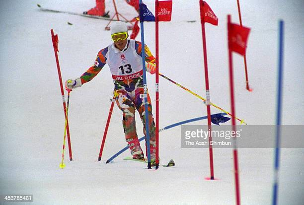 Takuya Ishioka of Japan competes in the Men's Alpine Combined during the Albertville Olympic on February 11 1992 in Albertville France