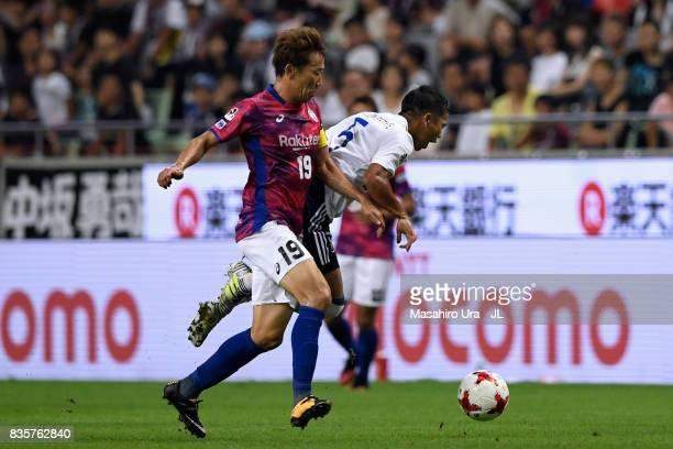 Takuya Kida of Yokohama FMarinos and Kazuma Watanabe of Vissel Kobe compete for the ball during the JLeague match between Vissel Kobe and Yokohama...