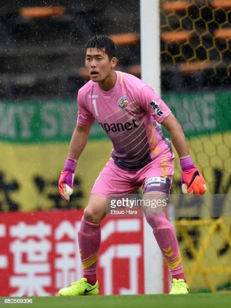 Takuya Masuda of VVaren Nagasaki in action during the JLeague J2 match between JEF United Chiba and VVaren Nagasaki at Fukuda Denshi Arena on May 13...