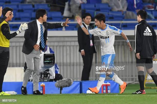 Takuya Matsuura and Hiroshi Nanami of Jubilo Iwata celebrate the first goal during the JLeague J1 match between Yokohama FMarinos and Jubilo Iwata at...