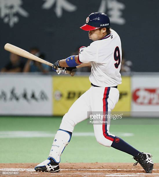 Takuya Nakashima hits a tworun double in the seventh inning of the Nippon Ham Fighters' 42 win over the Orix Buffaloes at Sapporo Dome on Sept 13...