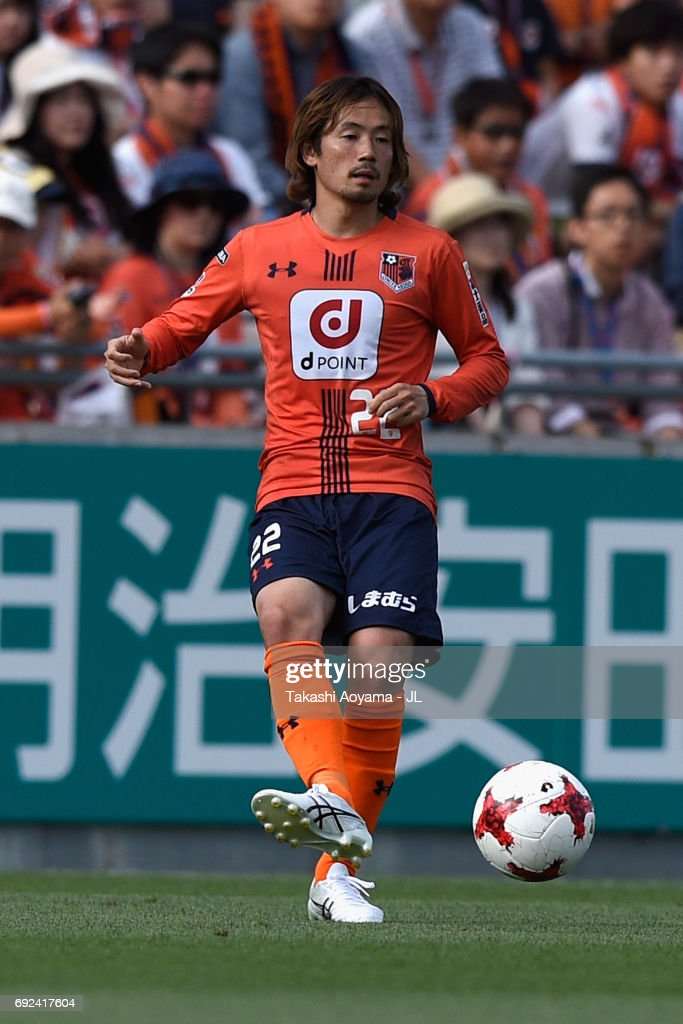Omiya Ardija v Sagan Tosu - J.League J1