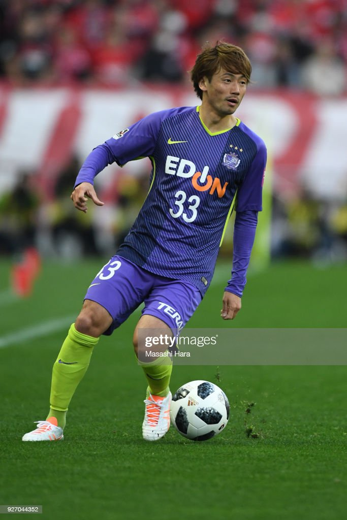 Urawa Red Diamonds v Sanfrecce Hiroshima - J.League J1