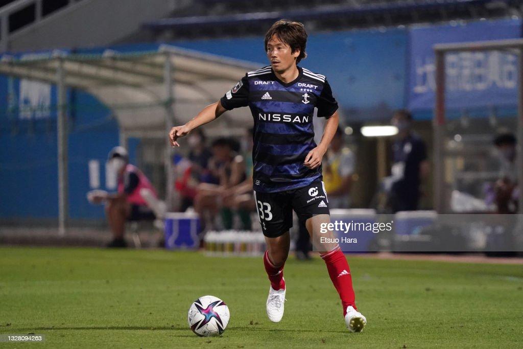 Yokohama F.Marinos v Avispa Fukuoka - J.League Meiji Yasuda J1 : ニュース写真