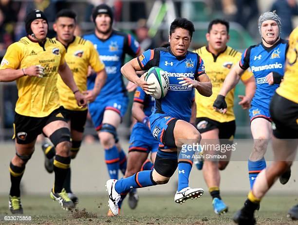 Takuya Yamasawa of Panasonic Wild Knights runs with the ball during the 54th Japan Rugby Championship Final between Suntory Sungoliath and Panasonic...
